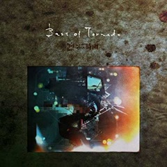 Best of Tornado (Hyper Tornado Edition) CD2