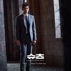 Suits OST Part.8 - MLC