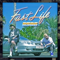 Fast Life (EP) - 8586