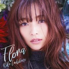 Flora - Rika Tachibana