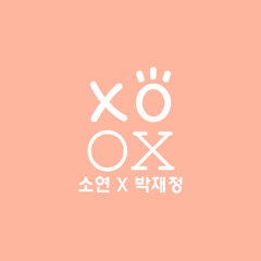 XOXO (Single) - Parc Jae Jung, Soyeon ((LABOUM))