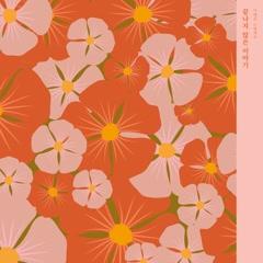 Unfinished Tales (Single) - Dream Session, Lee Ye Joon