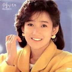 Okurimono - Yukiko Okada