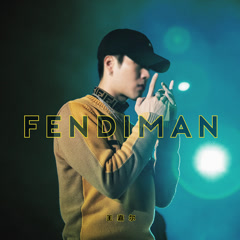 Fendiman (Single) - Jackson Wang