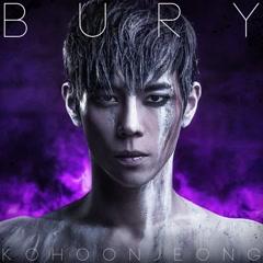 Bury (Single)
