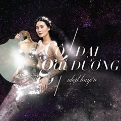 Cô Gái Đại Dương (EP)