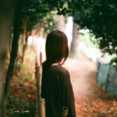 I Know (Single) - Yang Eun Sun