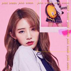 Pink Ocean (Single)