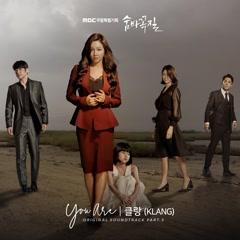 Hide and Seek OST Part.3 - Klang