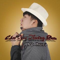 Cảm Xúc Thoáng Qua (Single)