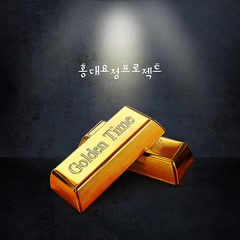 Golden Time (Single)