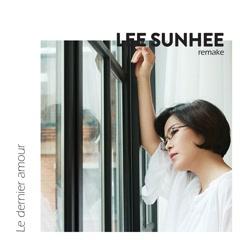 Le Dernie Amour (Last Love) (EP)