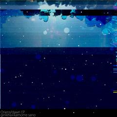 Oriens-dawn EP