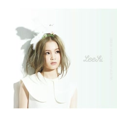 Rose / Breathe (Japanese) (EP) - Lee Hi