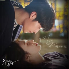 The Great Seducer OST Part. 4