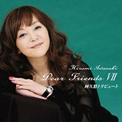 Dear Friends VII - Hiromi Iwasaki
