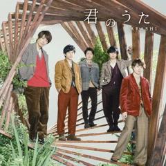 Kimi no Uta CD1