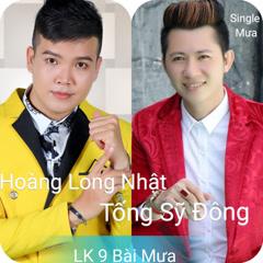 Liên Khúc Mưa (Single) - Tống Sỹ Đông