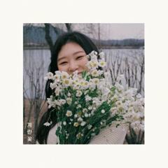 Egg Flowers (Single) - Shin Jihoon