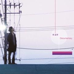 Documentary CD2 - Motohiro Hata