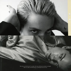Ana (Single) - Say Lou Lou
