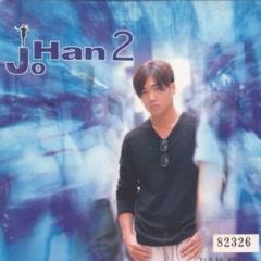 Kim Jo Han Vol.2