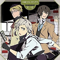 Bungou Stray Dogs Character Song Mini Album Vol.1
