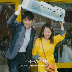 Familiar Wife OST Part.4