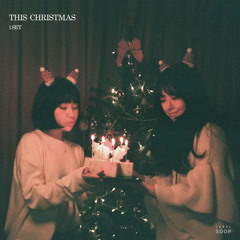 This Christmas (Single)