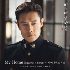 Mr. Sunshine OST Part.6
