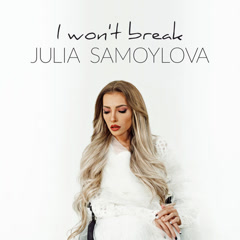 I Won't Break (Single) - Yulia Samoylova