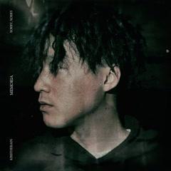 Memoria (Single) - Kiss The Rain