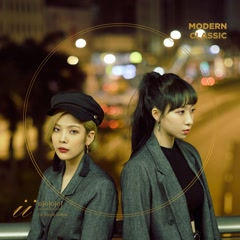 Modern Classic (Single) - ii