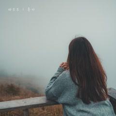 Alone (Single) - Tart