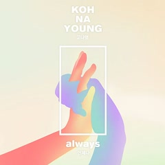 As Always (Single) - Koh Na Young