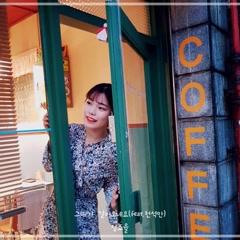 Geudaega Geol-Eooneyo (Single) - Jung So Yul