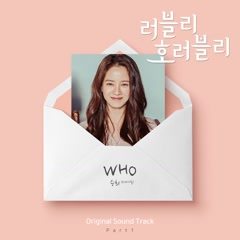 Lovely Horribly OST Part.1 - Seung Hee ((OH MY GIRL))