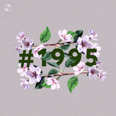 #1995 - Various Artists