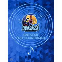 P3D & P5D FULL SOUNDTRACK CD1