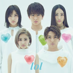 ice cream / Wasurenai - lol