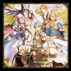 Grancrest Senki Original Soundtrack CD2