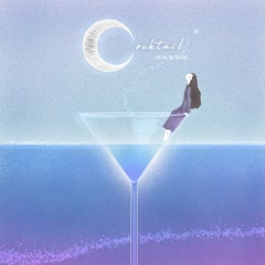 Cocktail (Single) - Nabom