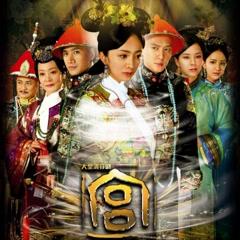 Cung Tỏa Tâm Ngọc OST - Various Artists