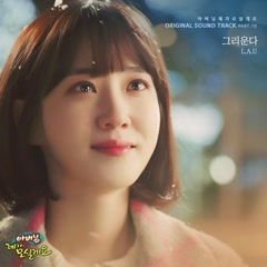 Father, I'll Take Care of You OST Part.10
