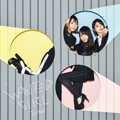 WANTED GIRL - TrySail