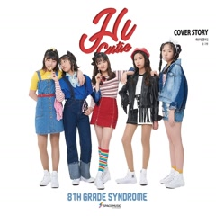 Jung2Byeong (8th Grade Syndrome) (Single) - HI CUTIE