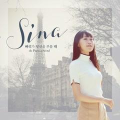 De Paris à Seóul - Sina