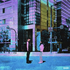 New Wave City (EP) - MUZIE