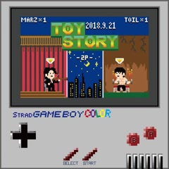 Toystory (EP)