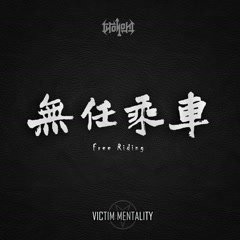 Free Riding (Single) - Victim Mentality